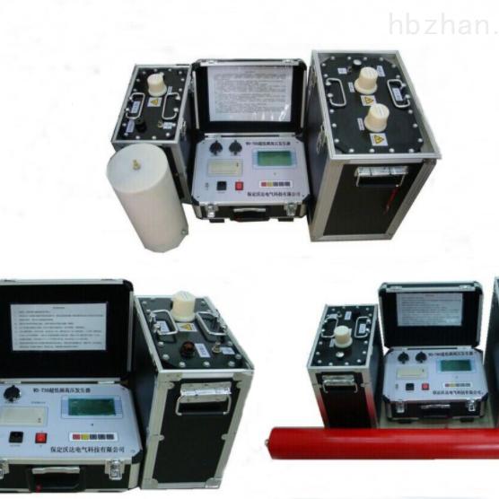 超低频高压发生器GHCDP