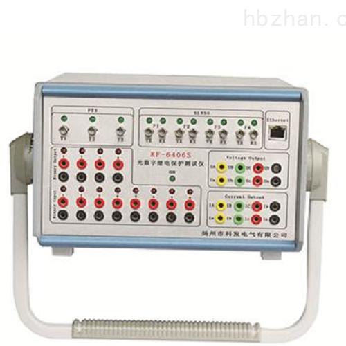 光数字继电保护测试仪GH-6406S