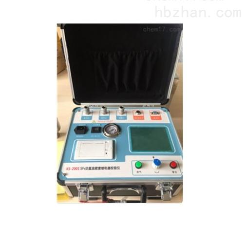 密度继电器校验仪GH-6802