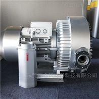 双叶轮吸料漩涡气泵