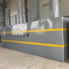 CY-SA01夹层玻璃废水处理设备