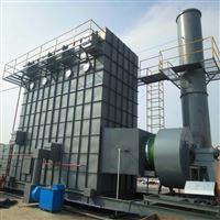 工业废气净化处理设备