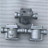ESH10W钟型浮子式蒸汽疏水阀