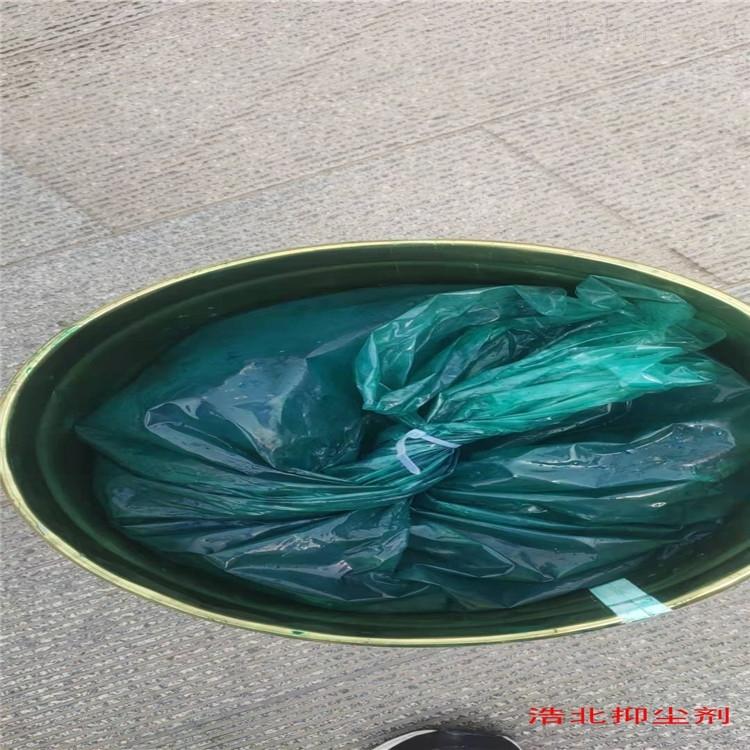 民乐建筑工地抑尘剂25公斤袋装
