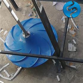 GSJ双曲面潜水搅拌机工作原理