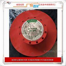 XFZQ旋流防止器消防水箱水池旋流消除器