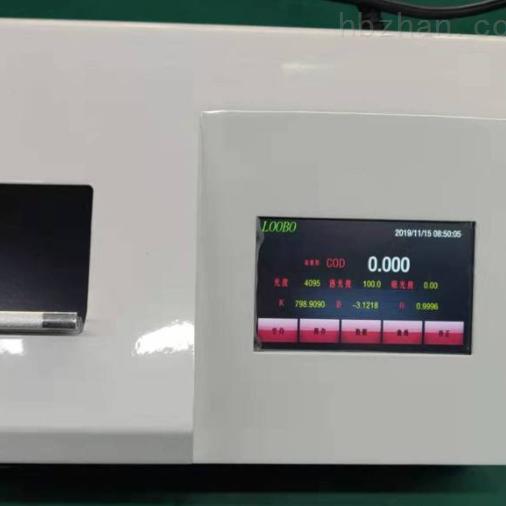 LB-4020(触屏版)多参数水质测定仪