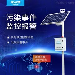HED-APEG-AQ1环境空气监测站