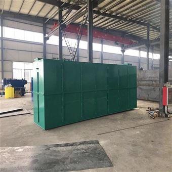CY-BG81工业生产废水处理设备