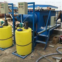 CY-002工业化工污水处理设备