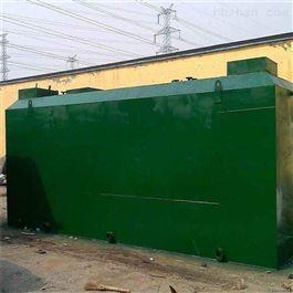 CY-DF13养老院污水处理设备