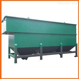 CY-DF69洗砂废水处理设备