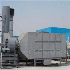 KT橡胶厂车间废气处理