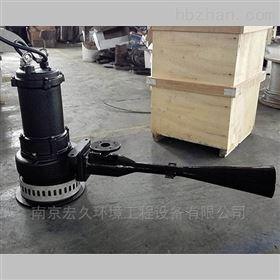QSB0.75QSB型潜水射流式曝气机设备