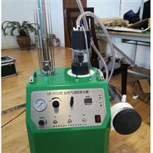 LB-3311-LB-3311型盐性气溶胶发生器