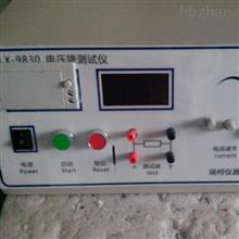 LX-9830D-LX-9830D多功能电压降测试仪