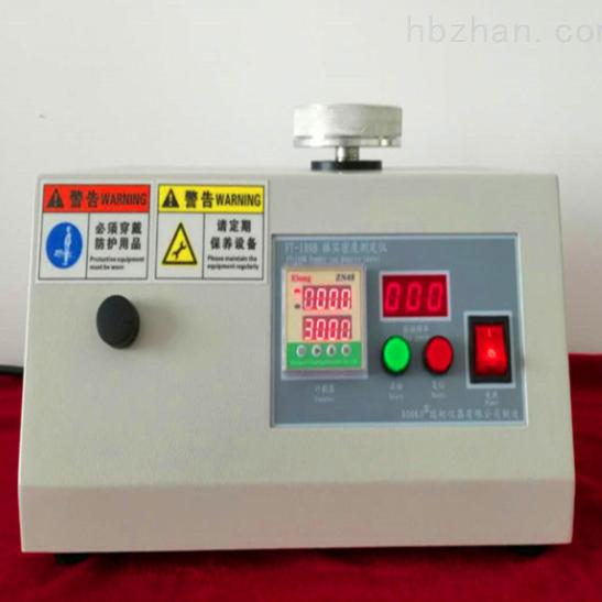 3400粉体剪切测试仪