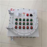 气管阀防爆控制箱