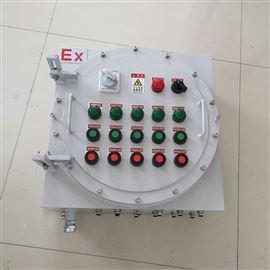 BXMD-T气管阀防爆控制箱