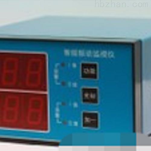 8500ZD型双通道振动监视仪