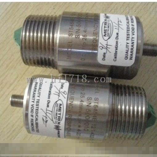 RS5484E振动变送器