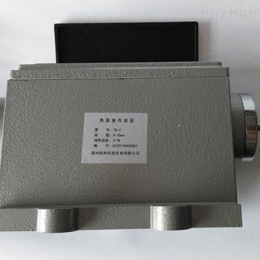 DC-TD-2型热膨胀行程传感器