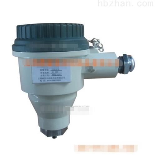 DB-ZD-Exd型防爆振动变送器