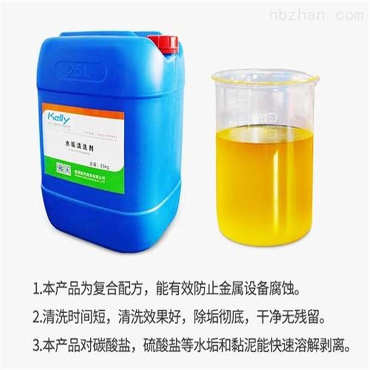 锅炉除垢剂符合标准