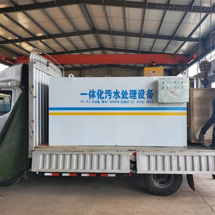中卫医院污水处理设备-布局合理