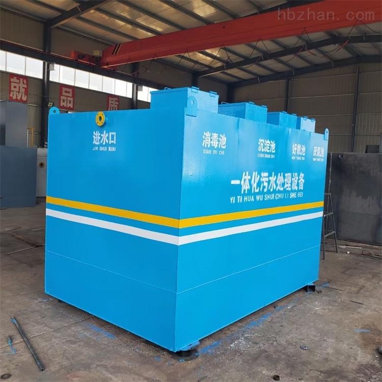 桂林一体化污水处理设备-水质稳定