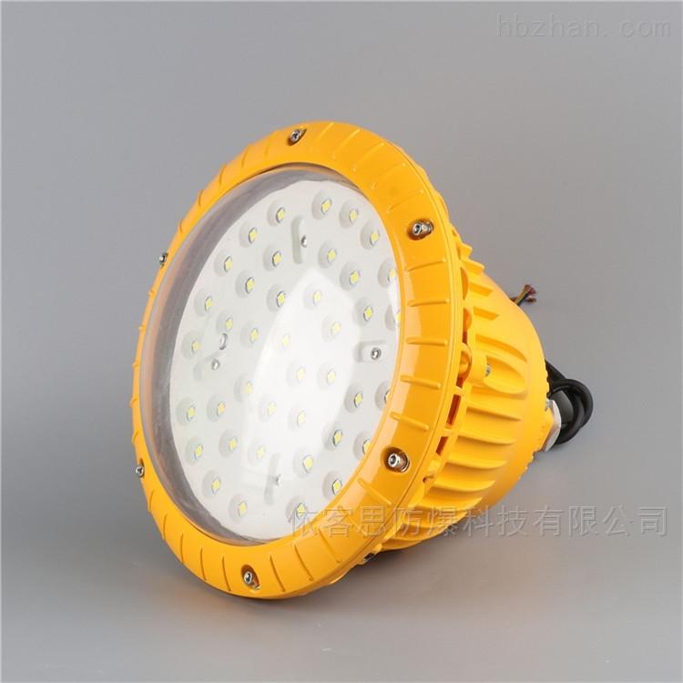 60W防爆led节能灯