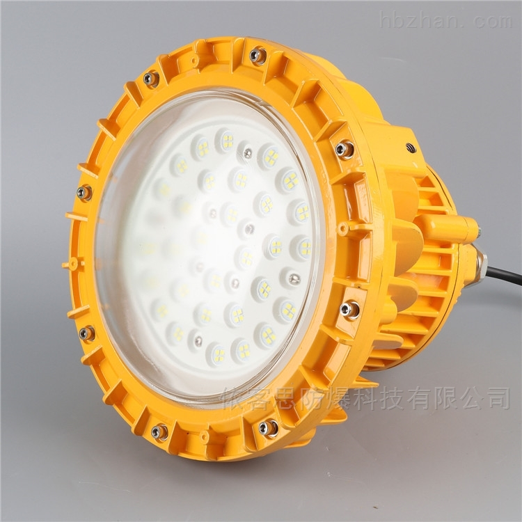 免维护LED防爆照明灯-弯杆式80W