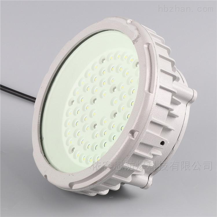 仓库吸壁式防爆LED泛光灯