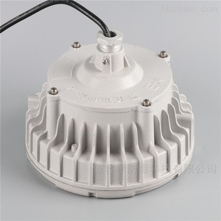 40W-HRD91圆形LED防爆吊杆灯