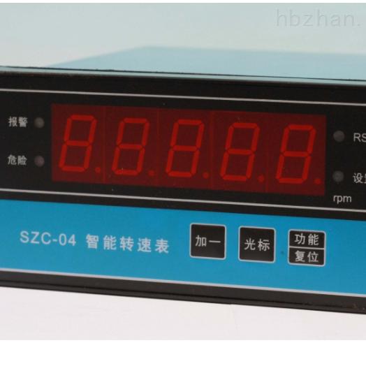 8500LD双通道振动烈度监视仪表