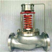 ZZK自力式内取压型调节阀