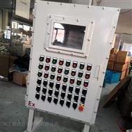 新疆油气回收防爆照明动力配电箱