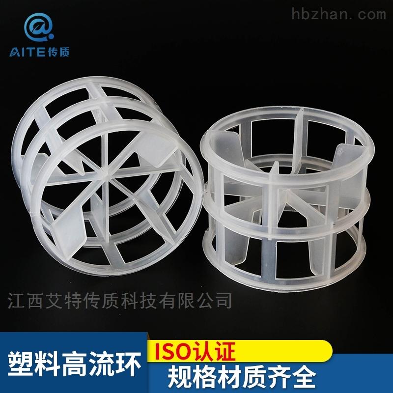 聚丙烯高流环填料气体洗涤塔填料