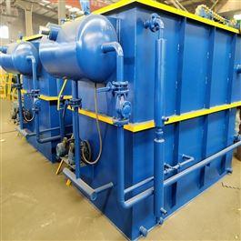 CY-FS-004乡镇地埋式污水处理设备