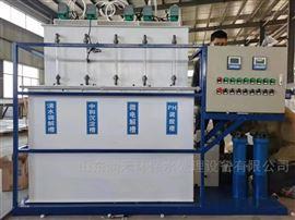 广州实验室污水处理设备技术资料