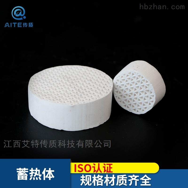 陶瓷蜂窝蓄热体填料陶瓷规整