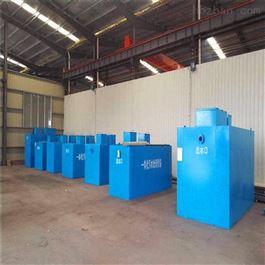 CY-RF03色织面料印染厂污水处理设备