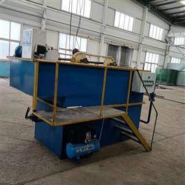 CY-FGB04含油污水处理设备