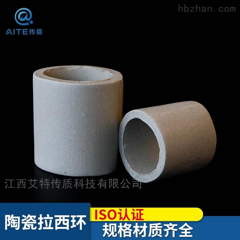 化工陶瓷填料 陶瓷拉西环填料散堆填料