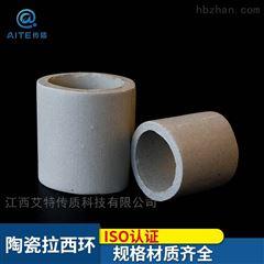 16-25-38-50-76氯碱填料