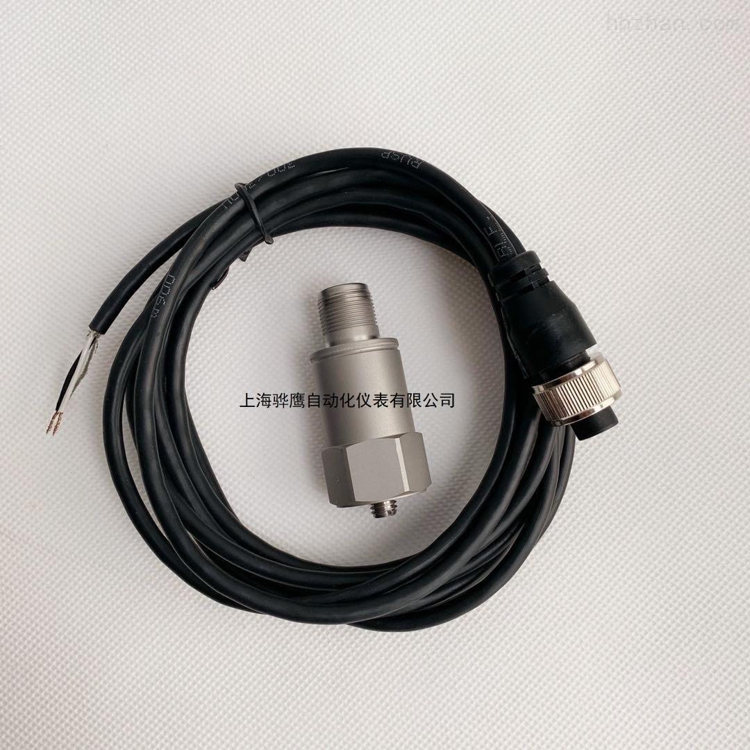 TM0782A-K 振动加速度传感器