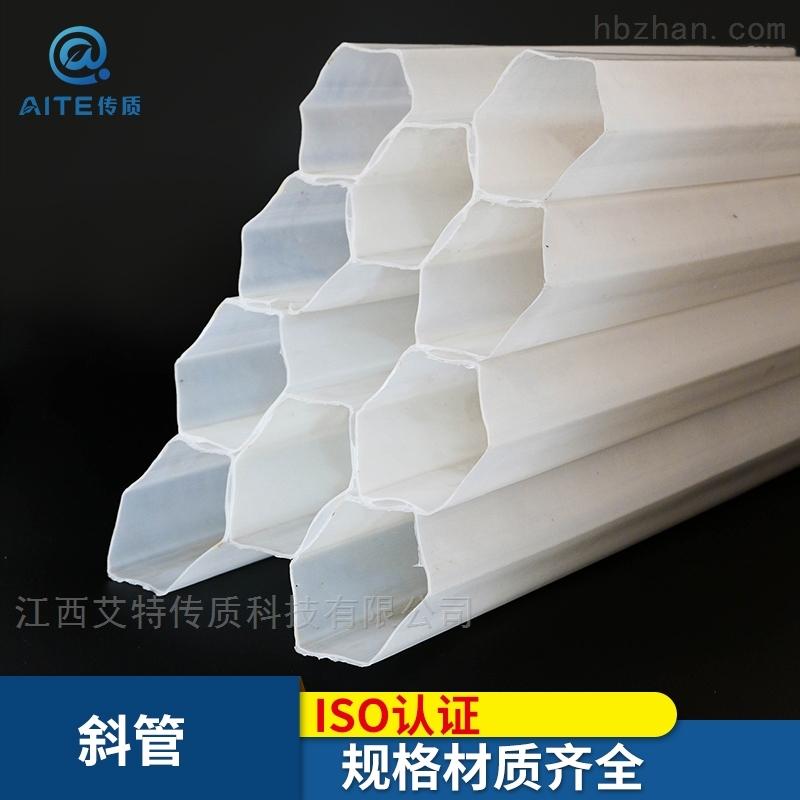 塑料斜管填料