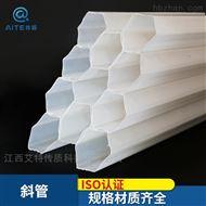 304 316 316L 201 321塑料斜管填料