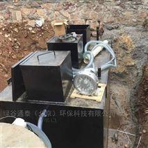 北京地埋式一体化污水处理设备厂家
