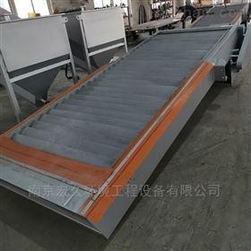 GSWJ-500网板式阶梯格栅除污机
